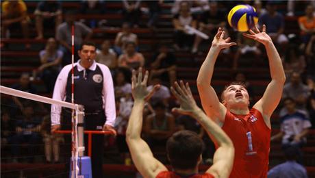 FIVB Volleyball Men's U21 World Championship 2017
